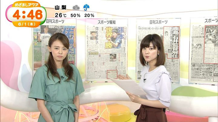 miyazawa20170601_23.jpg