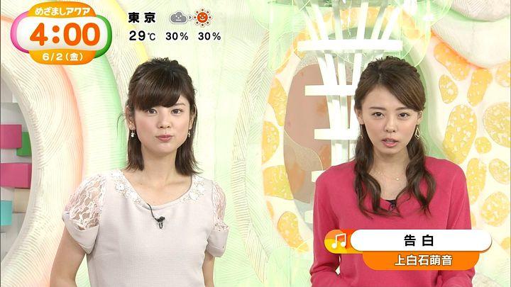 miyazawa20170602_02.jpg