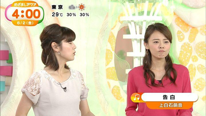 miyazawa20170602_03.jpg