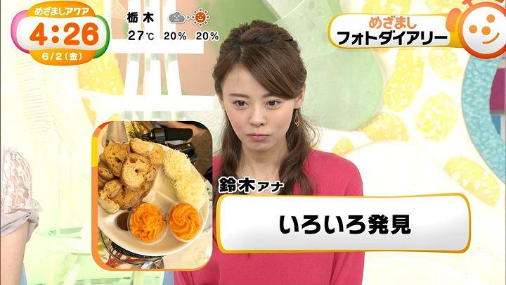 miyazawa20170602_10.jpg