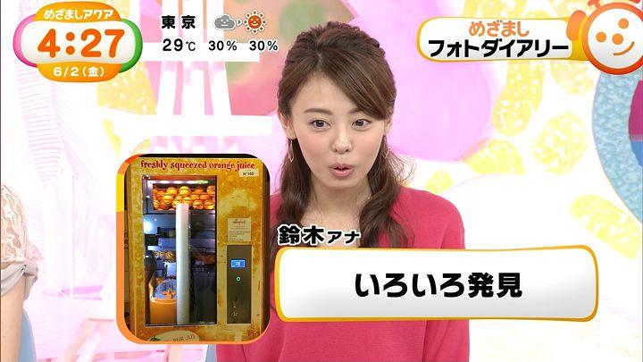 miyazawa20170602_11.jpg
