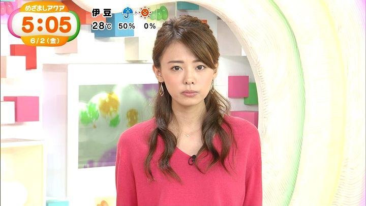 miyazawa20170602_21.jpg