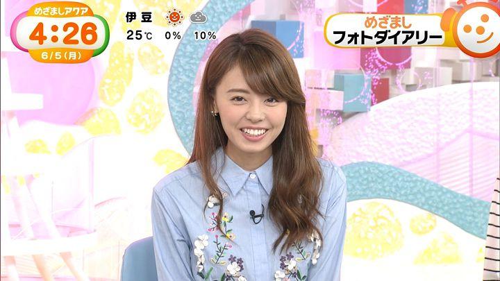 miyazawa20170605_09.jpg