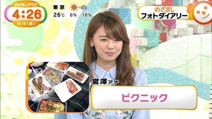 miyazawa20170605_11.jpg