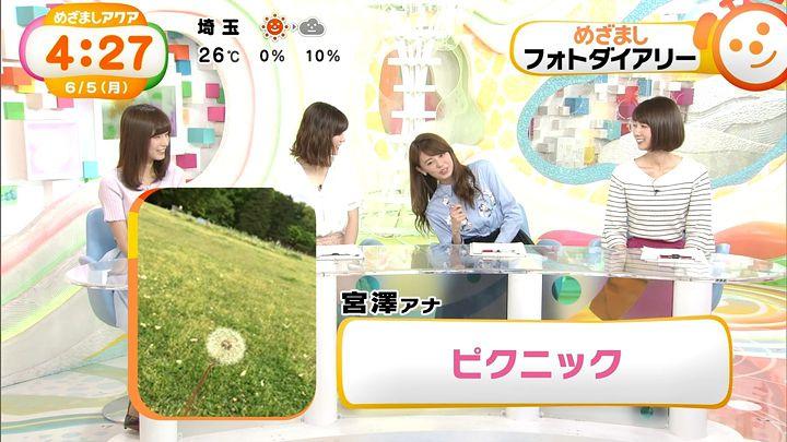 miyazawa20170605_13.jpg