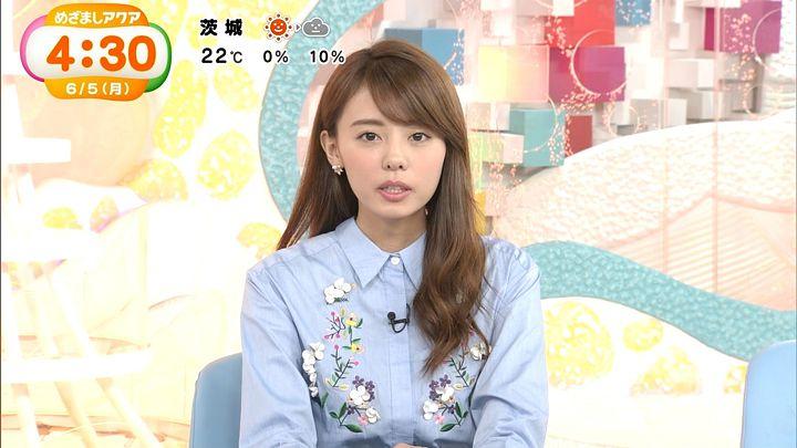 miyazawa20170605_15.jpg