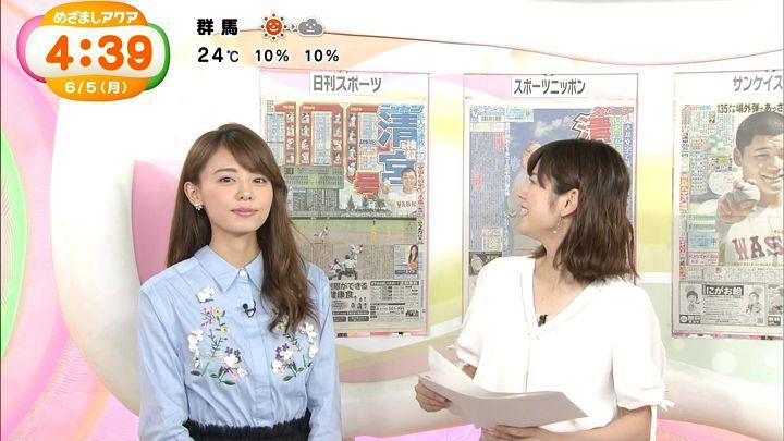miyazawa20170605_17.jpg