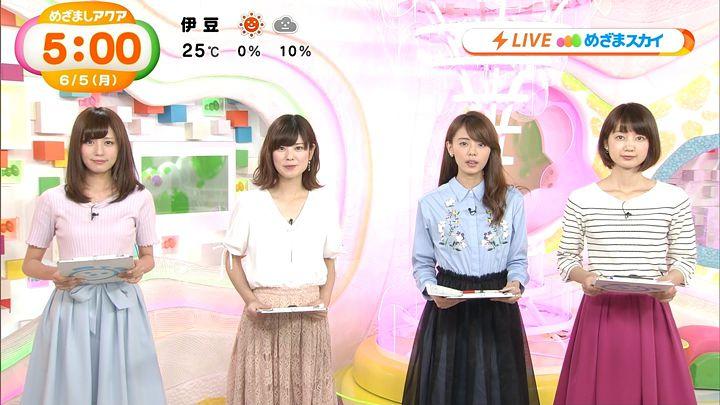 miyazawa20170605_20.jpg