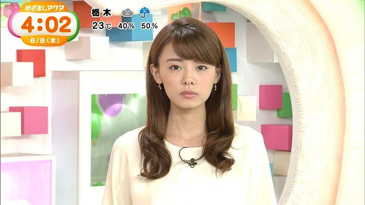 miyazawa20170608_04.jpg