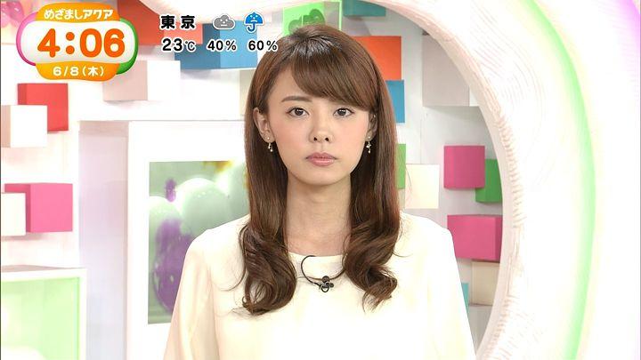 miyazawa20170608_07.jpg