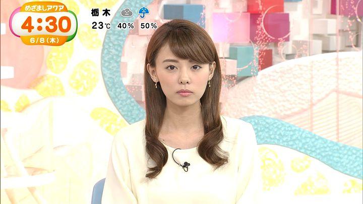 miyazawa20170608_11.jpg