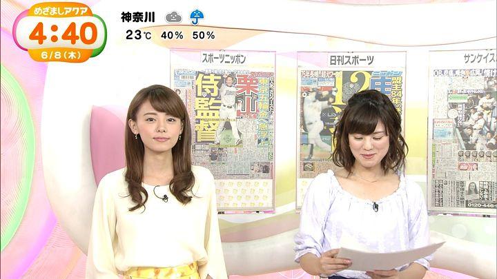 miyazawa20170608_12.jpg