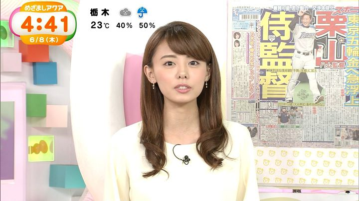 miyazawa20170608_14.jpg
