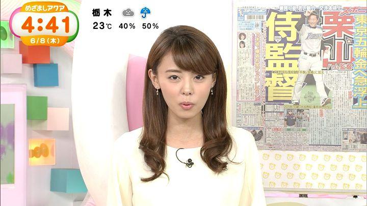 miyazawa20170608_16.jpg
