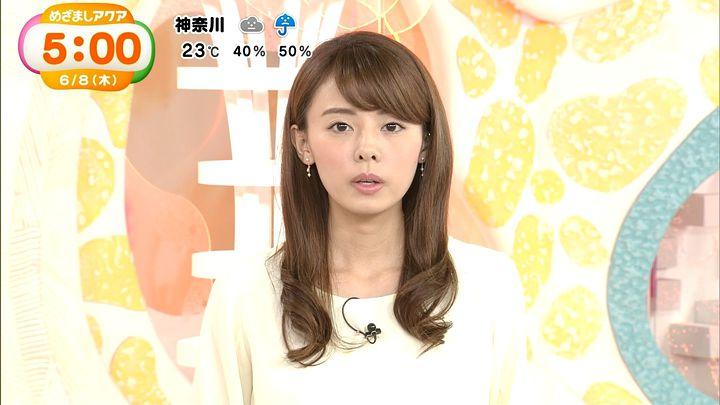 miyazawa20170608_18.jpg