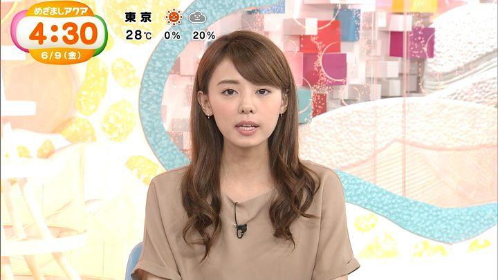 miyazawa20170609_09.jpg