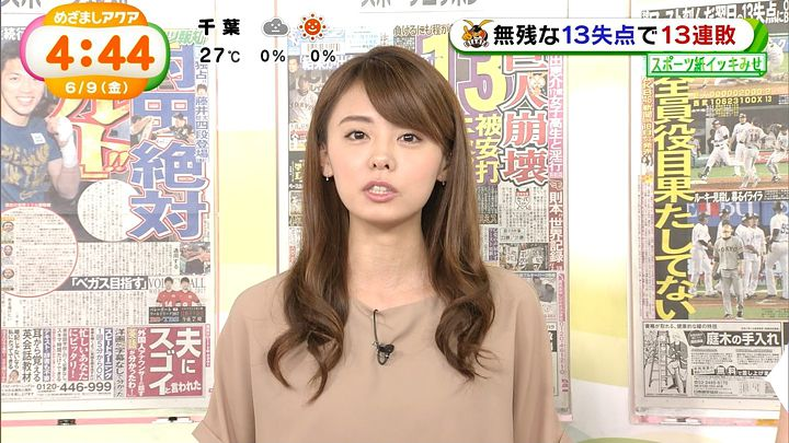 miyazawa20170609_11.jpg