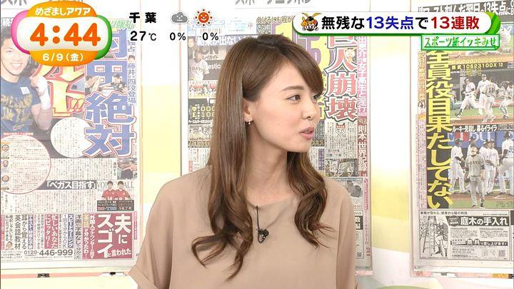 miyazawa20170609_13.jpg