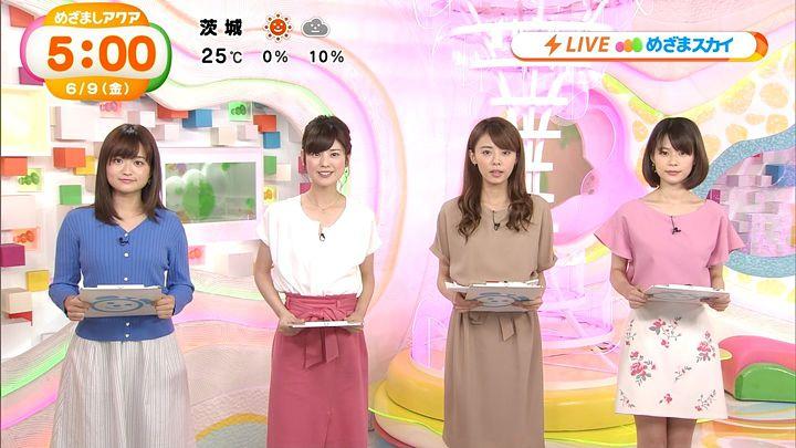 miyazawa20170609_15.jpg