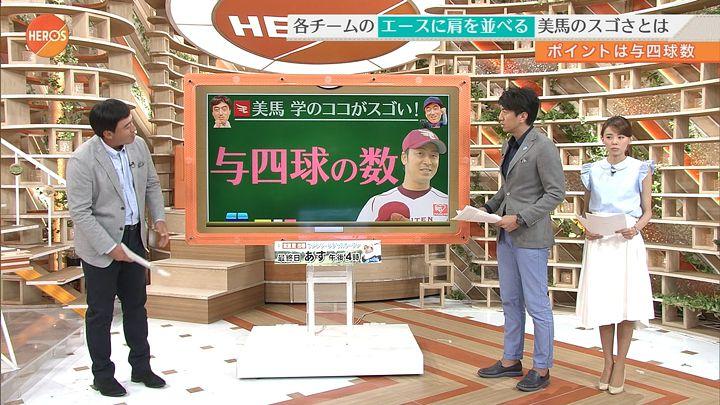 miyazawa20170610_05.jpg