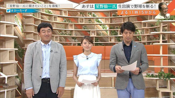 miyazawa20170610_10.jpg