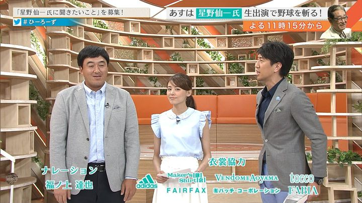 miyazawa20170610_11.jpg