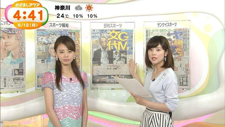 miyazawa20170612_13.jpg