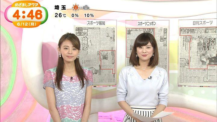 miyazawa20170612_15.jpg