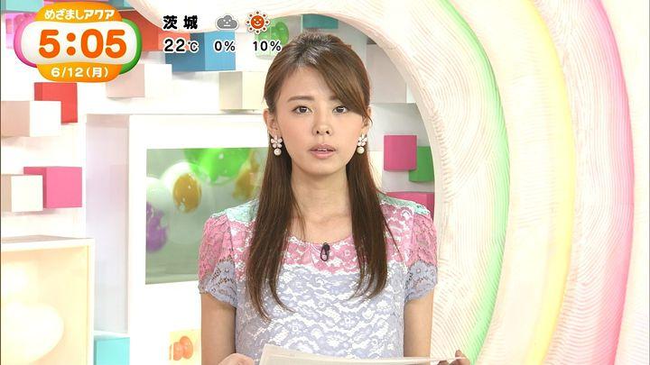 miyazawa20170612_21.jpg