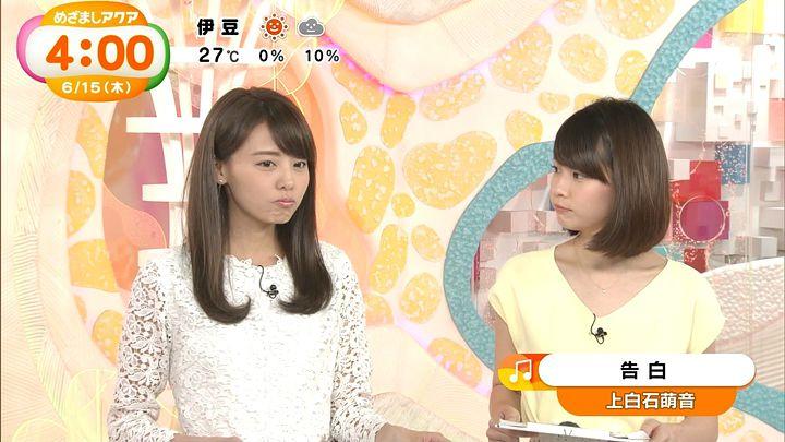 miyazawa20170615_03.jpg