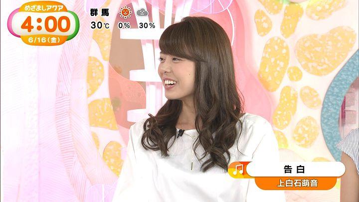 miyazawa20170616_02.jpg