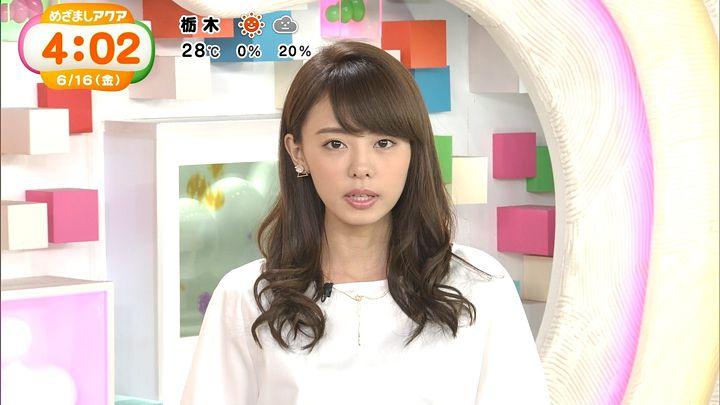 miyazawa20170616_05.jpg
