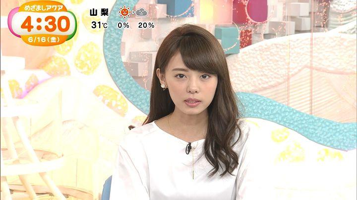 miyazawa20170616_10.jpg