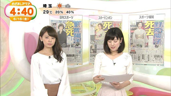 miyazawa20170616_12.jpg