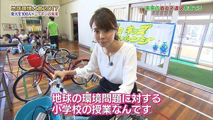 miyazawa20170617_04.jpg