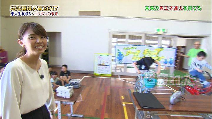 miyazawa20170617_05.jpg