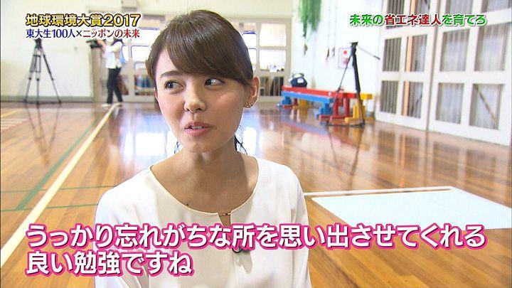 miyazawa20170617_06.jpg