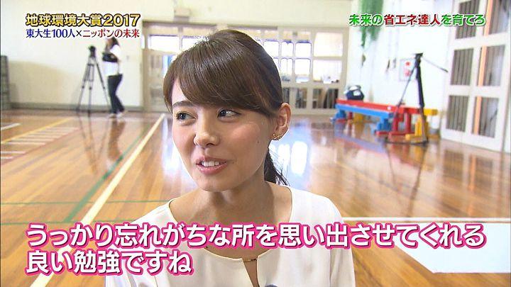 miyazawa20170617_07.jpg