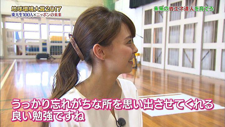 miyazawa20170617_08.jpg