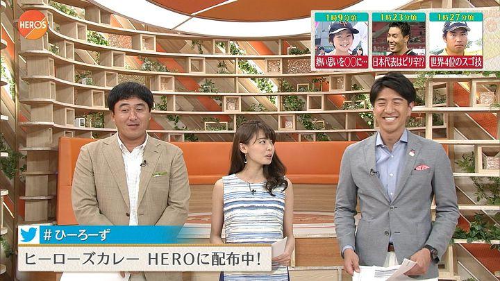 miyazawa20170617_11.jpg