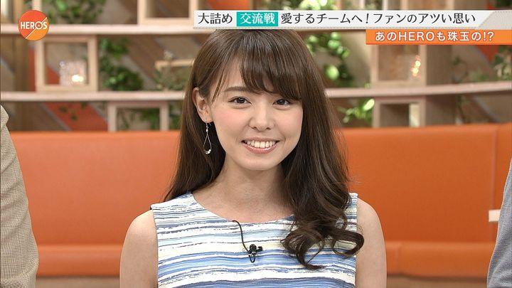 miyazawa20170617_14.jpg