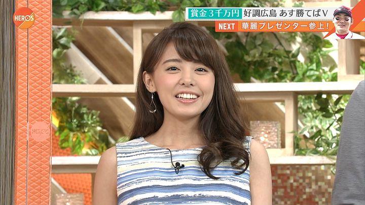 miyazawa20170617_17.jpg