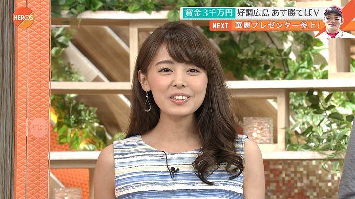 miyazawa20170617_18.jpg