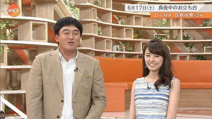 miyazawa20170617_22.jpg