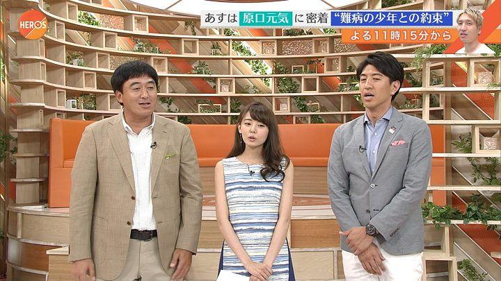 miyazawa20170617_25.jpg