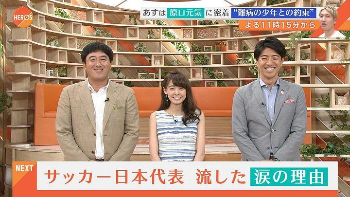 miyazawa20170617_26.jpg