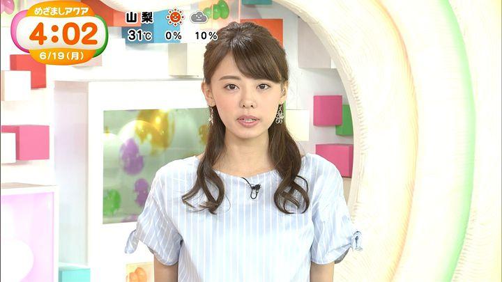 miyazawa20170619_03.jpg
