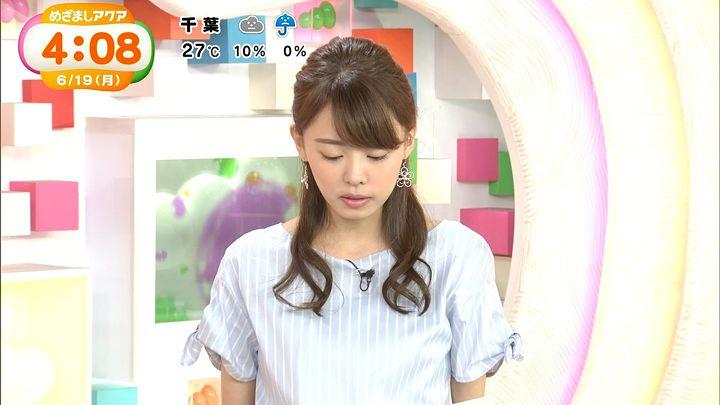 miyazawa20170619_06.jpg