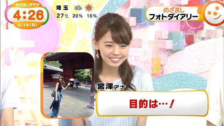 miyazawa20170619_10.jpg
