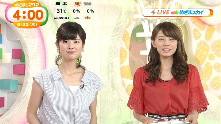 miyazawa20170622_02.jpg